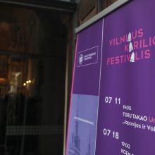 Vilniaus kariliono festivalį pradėjo svečias iš Japonijos