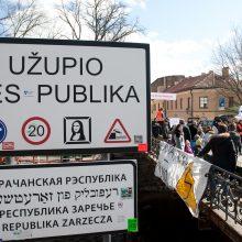 Griūvantį Užupio medinuką Vilniaus savivaldybė planuoja išnuomoti už simbolinį eurą
