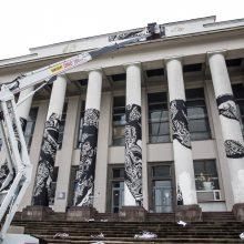 Vilnius kvies architektus siūlyti nacionalinės koncertų salės idėjas