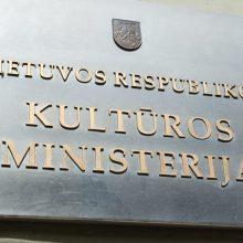 Kultūros paveldo departamentas ketina kurti Kontrolės tarnybą