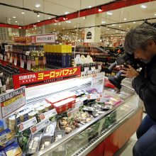 Įsigalioja ES ir Japonijos laisvosios prekybos sutartis