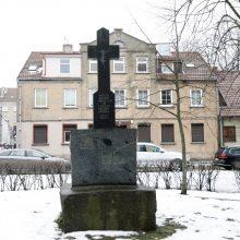 Kryžiai – tragiškai Lietuvos istorijai atminti