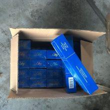 Klaipėdoje muitinės kriminalistai sulaikė pusę milijono pakelių cigarečių