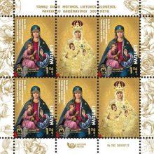 Trakuose pristatyta bendra Lietuvos ir Lenkijos pašto ženklų laida