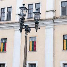 Vasario 16-ąją Kaune trispalvė kils į dangų <span style=color:red;>(kviečia prisidėti)</span>