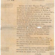 Vokiečių kalba parašytas raštas, kuriuo tuometės Lietuvos Respublikos atstovai urėdą Z.Vidugirį įgaliojo perimti ir saugoti Belovežo girią, liudija jaunos valstybės valdžios ambicijas, kad Lietuvos teritorija ilgainiui apims ir legendinę sengirę.