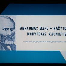 Mūsų dienas pasiekė skurdus A.Mapu atvaizdų archyvas