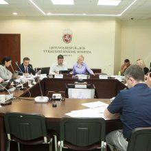Siūloma nustatyti prievolę VRK nariams turėti teisę dirbti su slapta informacija