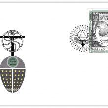 Vydūno 150-osioms gimimo metinėms paminėti išleidžiamas pašto ženklas