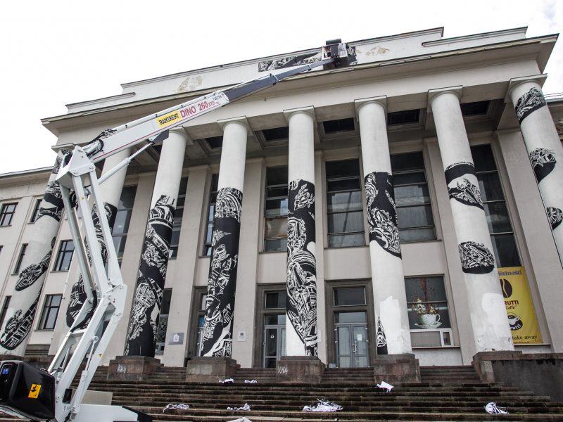 Savivaldybė skelbs Nacionalinės koncertų salės vizijos konkursą