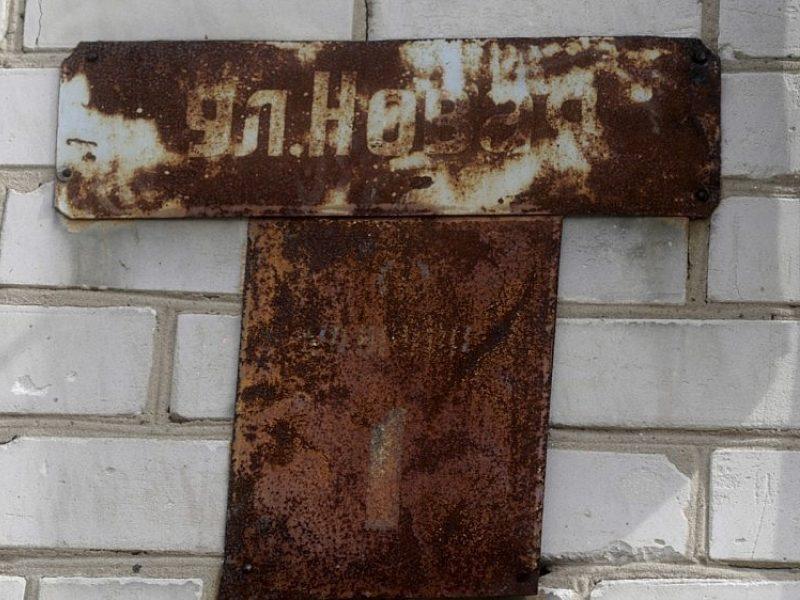 Latvijos gatvėse – sovietmetį menantys pavadinimai