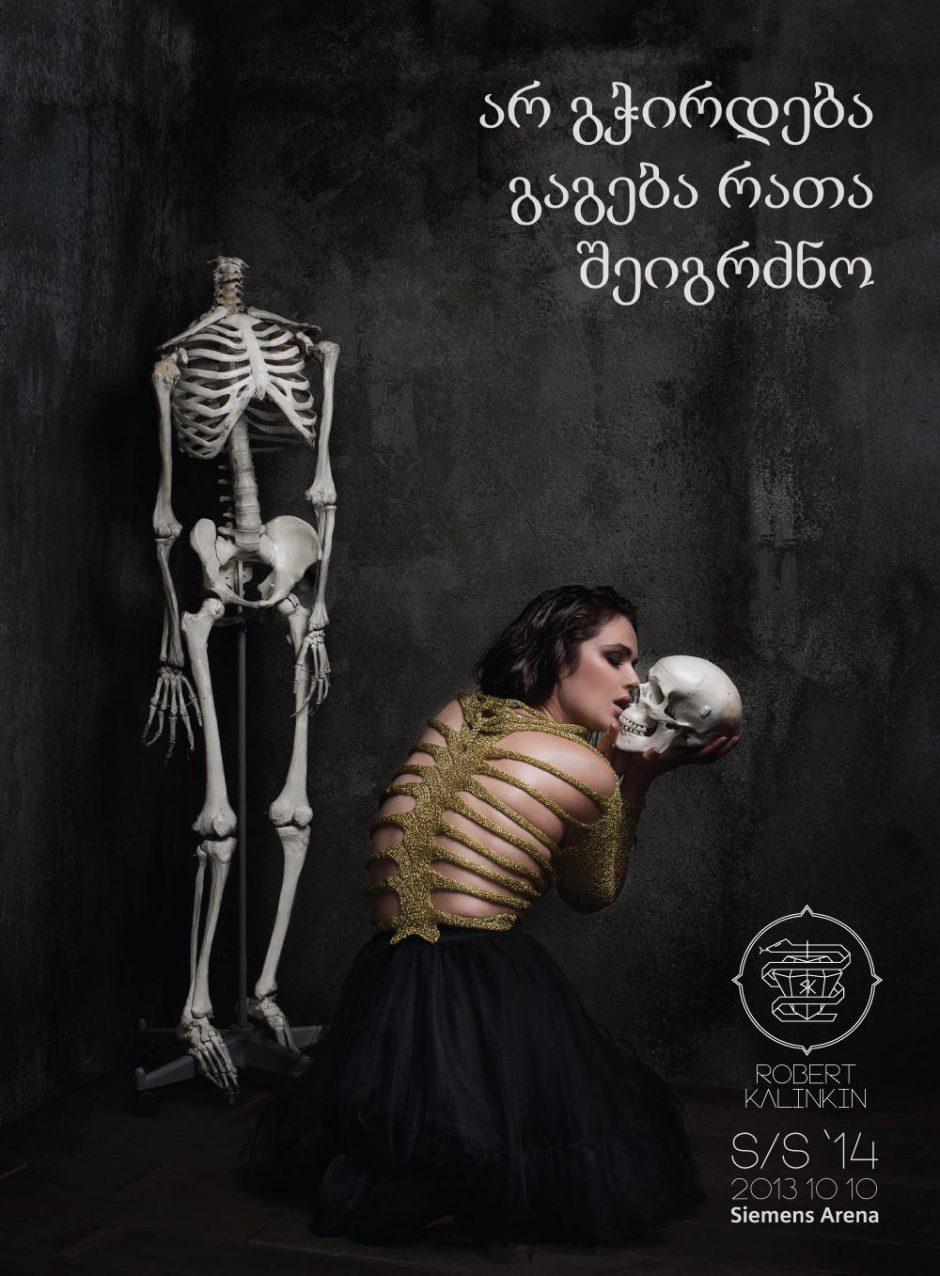 Dizainerio R. Kalinkino šou pristatančiose nuotraukose - keistos meilės išraiškos