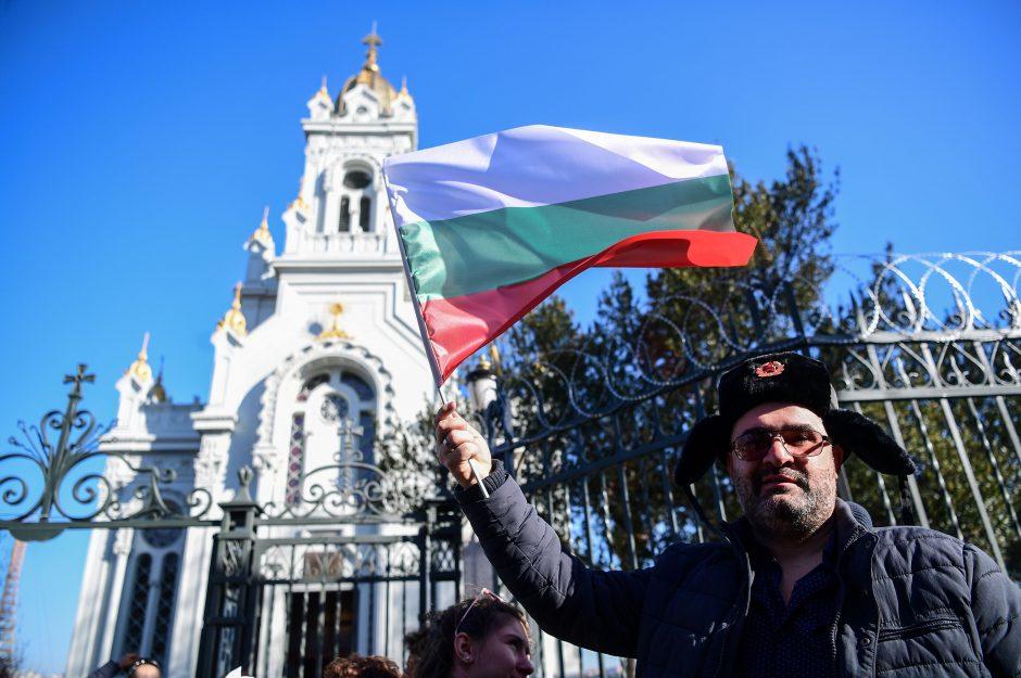Bulgarija oficialiai perima pirmininkavimą ES