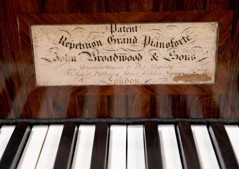 Pirmąjį F. Chopino konkursą senoviniais instrumentais laimėjo Lenkijos pianistas
