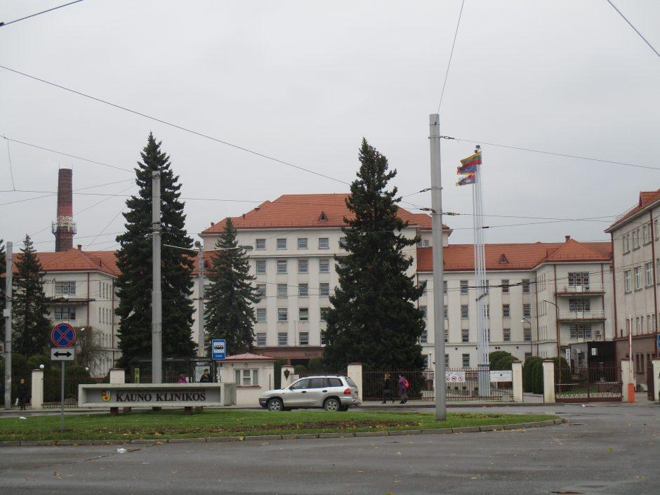 Kauno klinikos daugiaaukštę automobilių stovėjimo aikštelę pastatyti tikisi kitamet