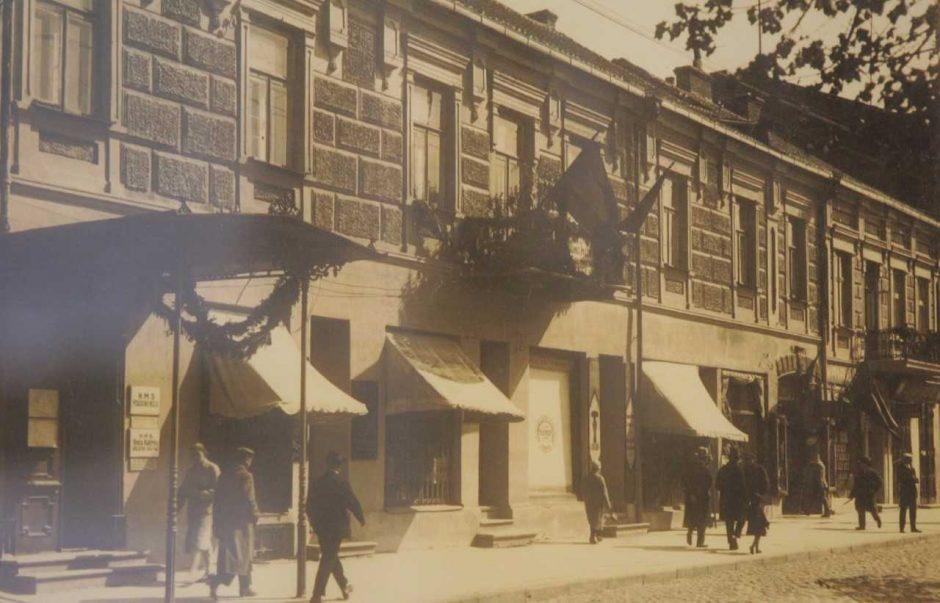 Lietuvos švietimo istorijos muziejui – 95-eri
