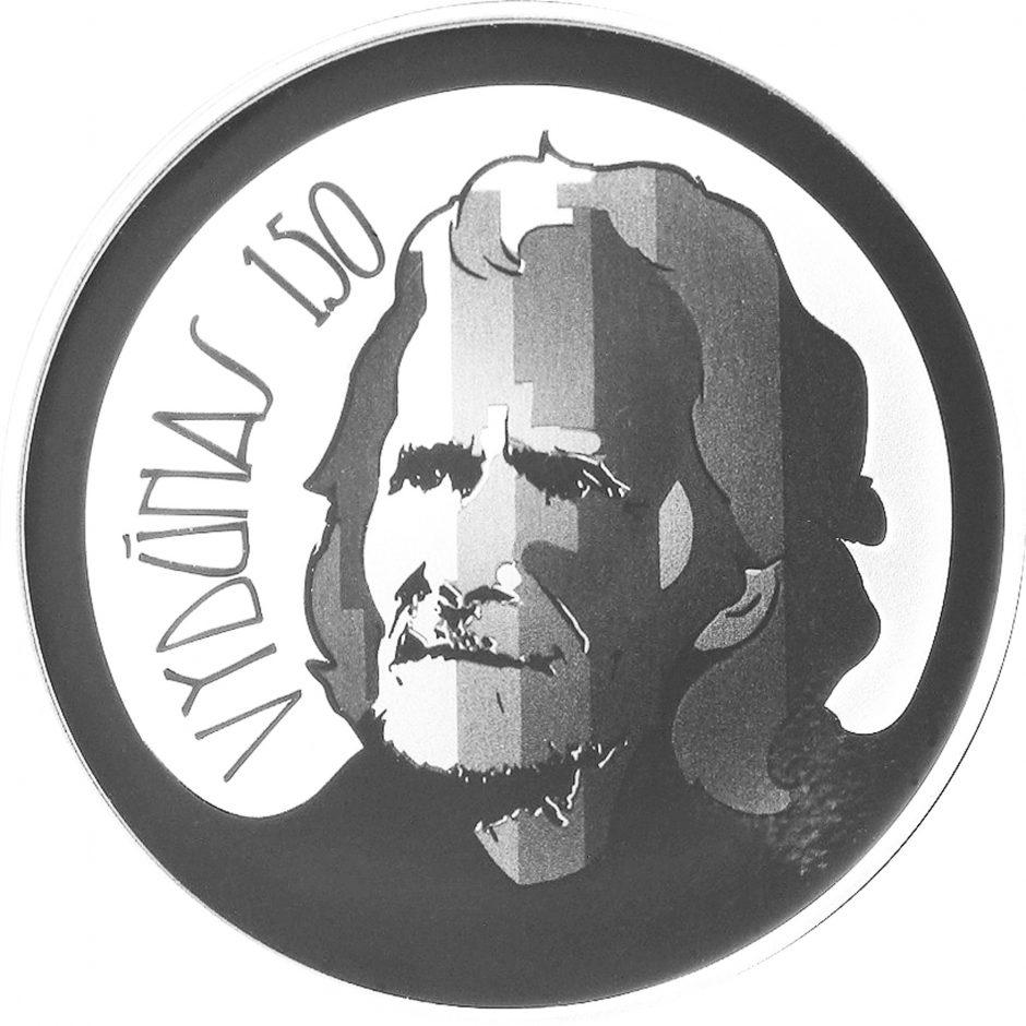 Pristatyta moneta Vydūno 150-osioms gimimo metinėms