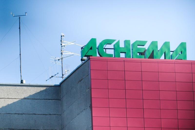 """""""Achemos grupė"""" keičia    veiklos kryptį"""