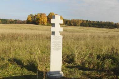 Įamžintos genocido ir rezistencijos aukų atminimo vietos