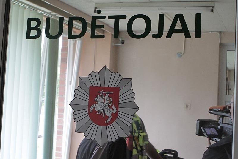 Vagystę Klaipėdoje tirianti policija prašo pagalbos