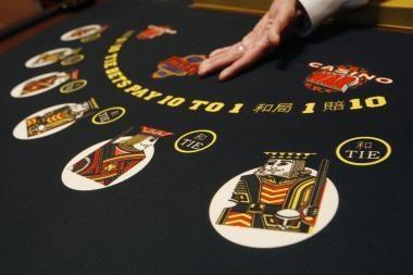 Lošimo namų reklama ribojama, tačiau neaiškiai