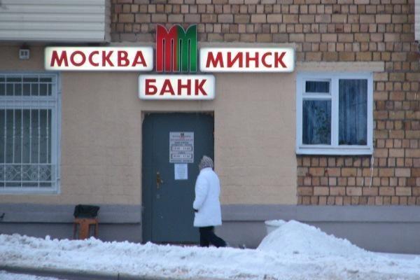 Dėl išpuolio prieš Rusijos ambasadą Minske sulaikyti šeši žmonės