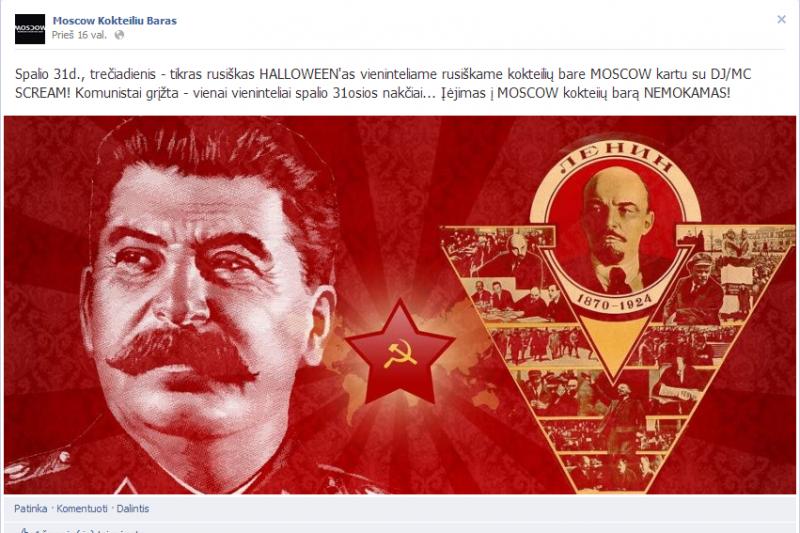 Baras sostinėje vilioja sovietiniais simboliais (įvykį tirs policija)