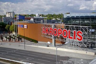"""Teismui skundžiamas sprendimas """"Akropoliui"""