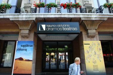 Dramos teatras įtrauktas į Kultūros vertybių registrą