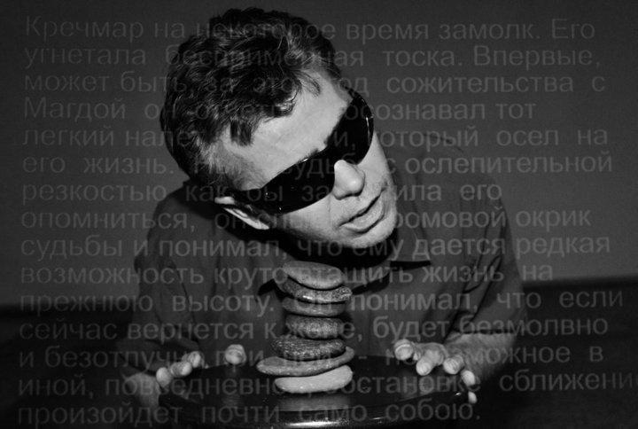 """Juozo Miltinio dramos teatras Klaipėdoje parodys """"Kritimą į tamsą"""""""