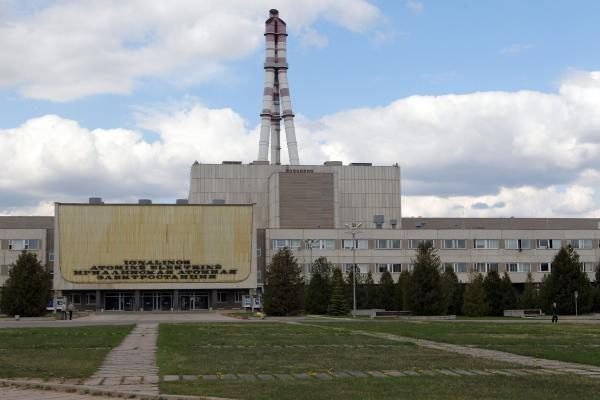 A.Kubilius: Lietuva nepatenkinta IAE uždarymo projektų valdymu