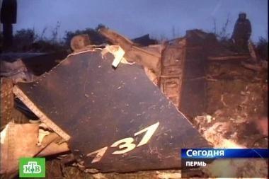 """Dėl katastrofos """"Aeroflot"""" kaltina """"Boeing"""""""