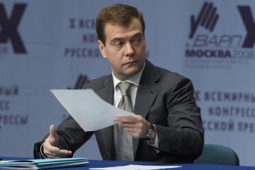 D.Medvedevas: Rusija neturi ant nieko pasaulyje griežti danties