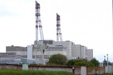 IAE įdiegta eksploatacijos nutraukimo sistema