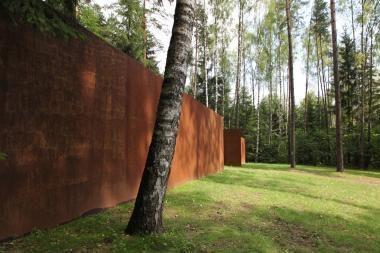 """Europos parke pristatomas G.Karoso kūrinys """"Siena"""""""