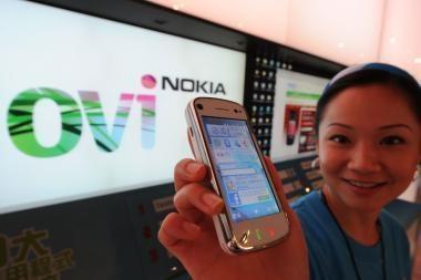 Mobiliojo interneto naudojimas pasaulyje auga kartais