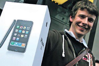 "Nauji gandai: ""iPhone 5"" pasirodys rudenį"