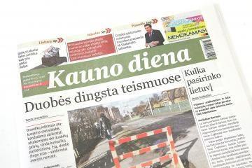 """Pranešimas """"Kauno dienos"""" prenumeratoriams"""