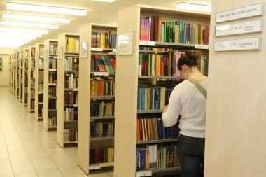 Bibliotekininko vardas - VU bibliotekos vedėjai