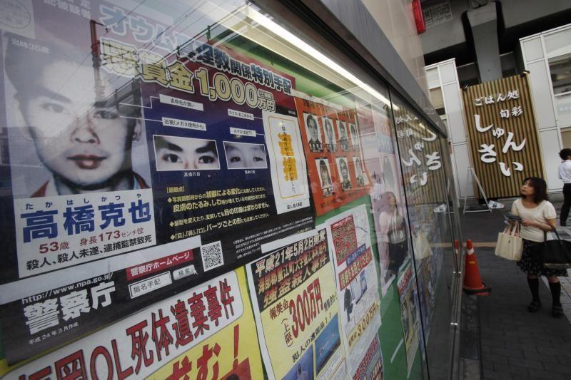Japonijos policija ieško įtariamojo dėl prieš 17 metų įvykdytos atakos