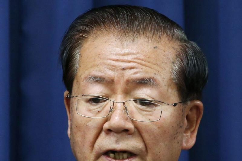 Dėl ryšių su mafija pakeistas Japonijos teisingumo ministras