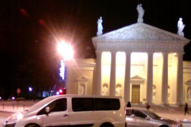 Gražiausioje  Vilniaus  vietoje - avarija