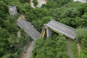 Japonijoje užfiksuotas stiprus žemės drebėjimas