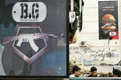 """Beiruto restorane galima suvalgyti """"Kalašnikovą"""