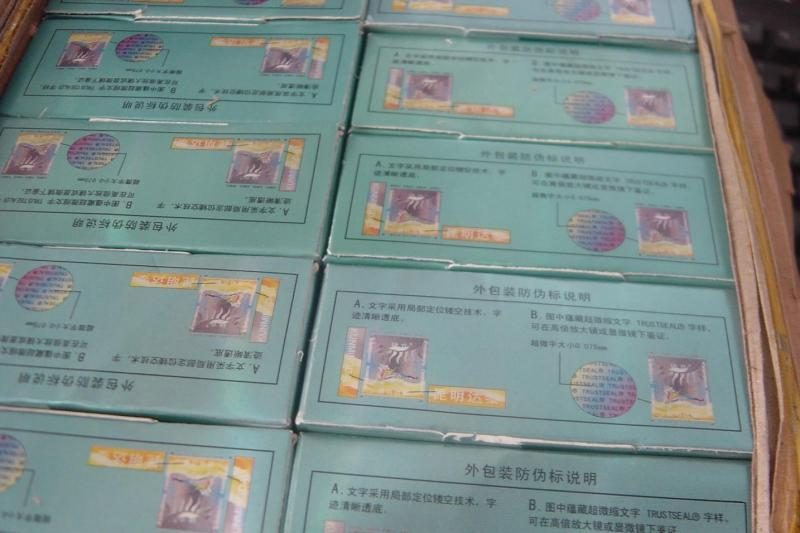 Muitininkai sulaikė 10 siuntų su draudžiamais preparatais