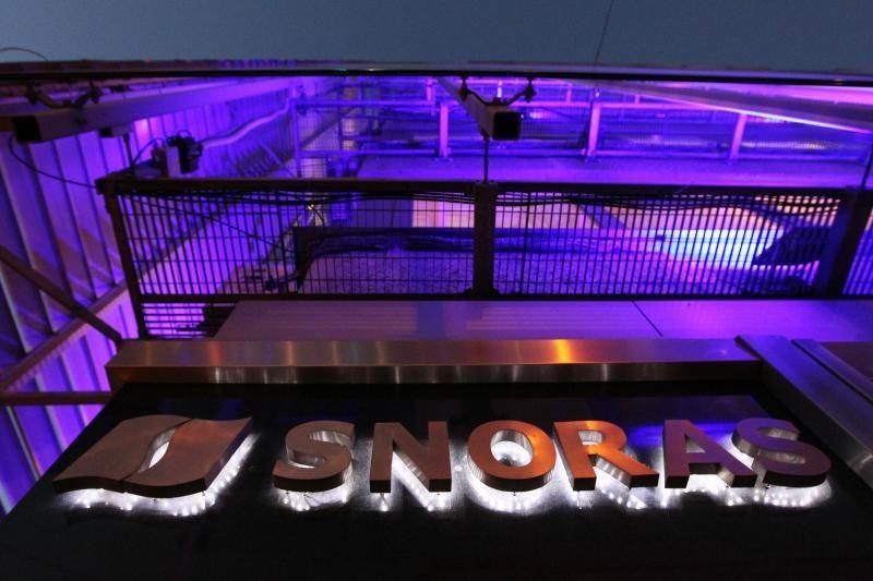"""Lietuvos bankas kreipėsi į teismą dėl """"Snoro"""" bankroto"""