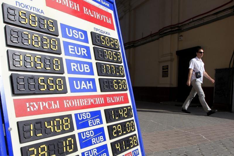 Baltarusijos ekonomikos ministerija - už dar vieną rublio devalvavimą