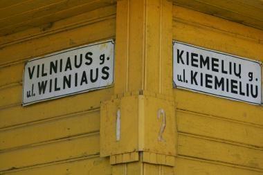 Gatvių pavadinimai Vilniaus r. bus rašomi tik lietuviškai