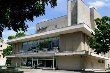 """Panevėžio kultūros centras """"Garsas"""" tapo biudžetine įstaiga"""