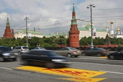 Maskva - brangiausias pasaulio miestas